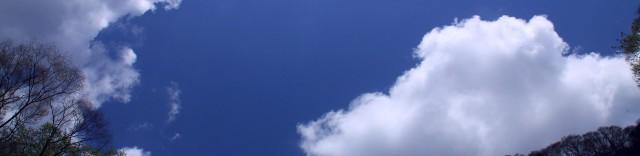 20100430 Sky above the Fukuroda Waterfall
