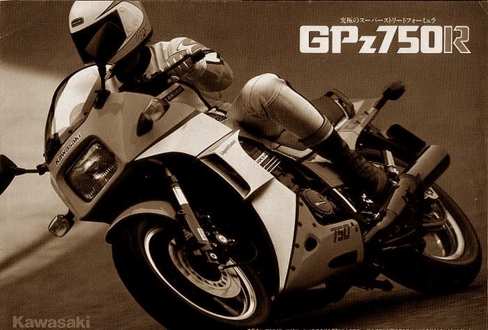 Gpz750r